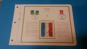 FRANCE-DOCUMENT-ARTISTIQUE-YVERT-1814-16-MARIANNE-BEQUET-PARIS-1974-L663