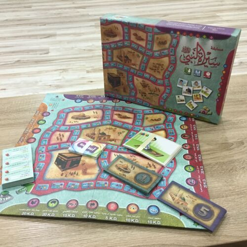Jeu de Biographie du Prophète en arabe Kids//لعبة مسابقة سيرة النبي RRP £ 30