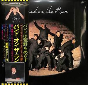 PAUL-MCCARTNEY-amp-WINGS-BAND-ON-THE-RUN-IMPORT-LP-WITH-JAPAN-OBI-Ltd-Ed-J50