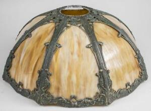 Antique-Slag-Glass-Shade