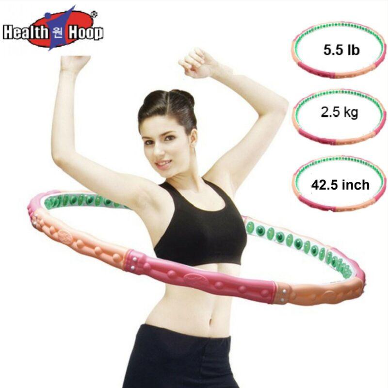 Magnetic Massage Hula Hoop for Exercise Diet 5.5 lb (2.5kg)