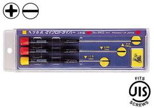 VESSEL-JIS-3-Piece-Precision-Micro-Screwdriver-Set-9902-JAPAN