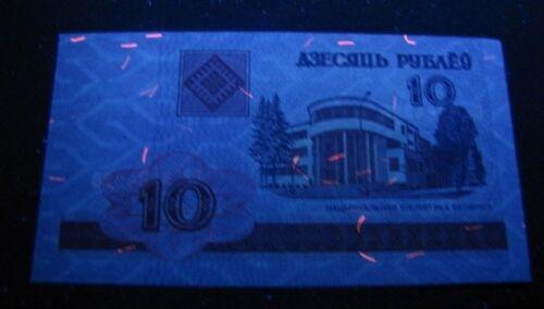 UV ink /& watermark $3 CV UNC 10 Rublei Belarus National Library Belarus P23