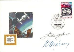 Kosmonauten Sojus 14 Popovitch und Artyukhin original auf Ersttagsbrief