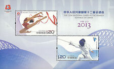China 2013-19 12th National Games M/S MNH