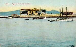Egypt-Suez-Agence-de-la-Quarantaine-03-02