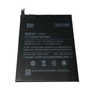 Батарея xiaomi pro ножки от падения желтые для коптера combo