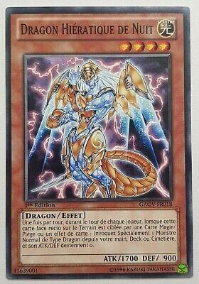 Carte YU GI OH DRAGON HIERATIQUE DE SUTEKH GAOV-FR025
