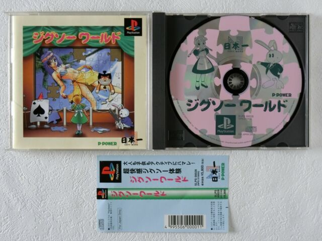 Jigsaw World PS1 NIPPON ICHI SOFTWARE Sony Playstation Spine From Japan