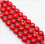 15-034-4mm-6mm-8mm-10mm-12mm-Natural-Red-Turquoise-Gemstone-Stone-Spacer-Beads thumbnail 1