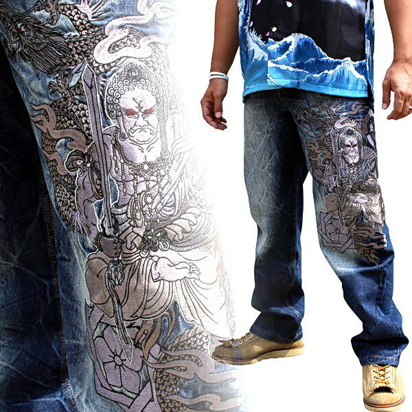 Mens Jeans Japanese Pattern Embroidered Straight Denim Pants Trousers 30-42