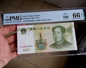 1999 China 1 Yuan Ladder Number #U94W 234567 PMG 66 EPQ