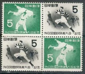 Japan Sc 175,Sc 196,Sc 589-90 BL4 MINT HR,S/S 463a MINT NH VF