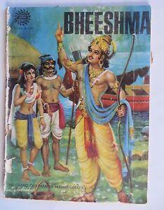Old Vintage Comic No 34 Amar Chitra Katha Bheeshma Ibh Pub English Ebay