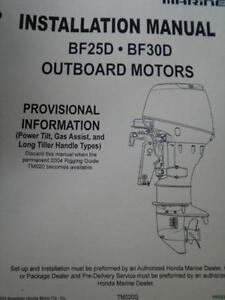 oem 04 honda marine bf 25 d bf 30 d outboard motors installation rh ebay com Riced Out Honda Honda Type R