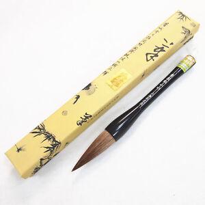 TIGER-Brand-Brush-Chinese-Painting-Big-Splash-Ink-Landscape-Sumi-e ...