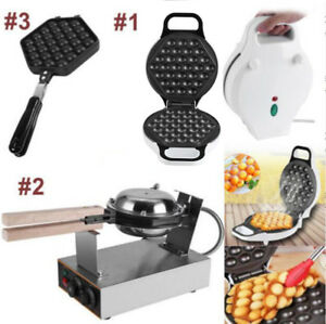 Electric-Bubble-Egg-Cake-Maker-Oven-Waffle-Pan-Kitchen-Baker-Machine-Non-Stick-G