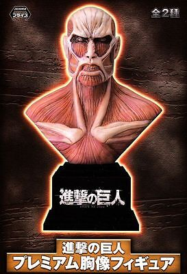 Colossal Titan Bust Figure anime Attack on Titan Shingeki no Kyojin SEGA