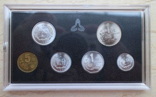China 1991 Currency Coins Set Black Packing Complete 6 Coins