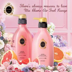 Shiseido Ma Cherie Air Feel Shampoo 500ml Conditioner