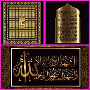 99-NAMES-OF-ALLAH-AYATUL-KURSI-4-QUL-KALIMA-SHAHADA-ISLAMIC-MUSLIM-FRIDGE-MAGNET
