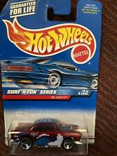 Details about  /Hot Wheels  For Life   Surf /' N fun series 1955 Chevy #3 of 4