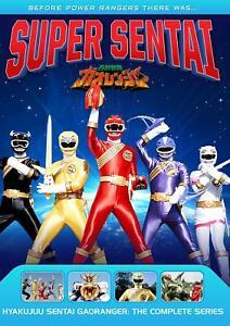 Power-Rangers-Hyakujuu-Sentai-Gaoranger-La-Serie-Completa-Nuevo-Envio-Gratis