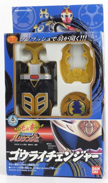 Bandai Power Ranger Ninja Storm Thunder Morpher Cosplay