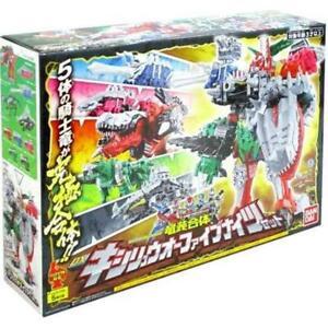 Kishiryu-Sentai-Ryusoulger-Ryusouger-DX-Kishiryu-Oh-Five-Knight-SET-new