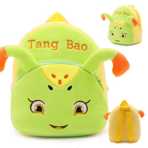 New Preschool Baby Kids Cartoon Animal School Travel Backpack Toddler Snacks Bag