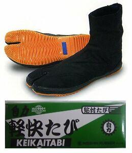 Jikatabi-Nisshin-Rubber-5-Snaps-Noir-Black