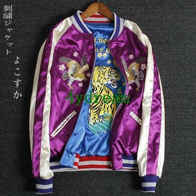 ืSukajan Dragon Sakura Embroidered Baseball Souvenir Flight Bomber Jumper Jacket