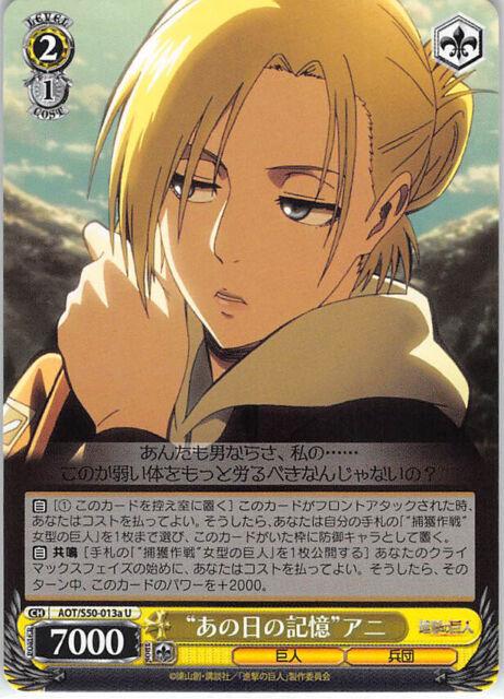 Attack On Titan Trading Card Weiss Schwarz Ch Aot S50 013au Annie Leonhart Ebay