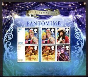 2008 GB CHRISTMAS Miniature Sheet MS2882 MNH Unmounted Mint Pantomime