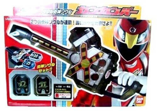 Bandai Go-onger DX doble Cocheril de RPM del motor Sentai kankanbar Sable Arma