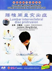 Chinese-Massage-Cures-Diseases-Lumbar-Intervertebral-Disc-Protrusion-DVD