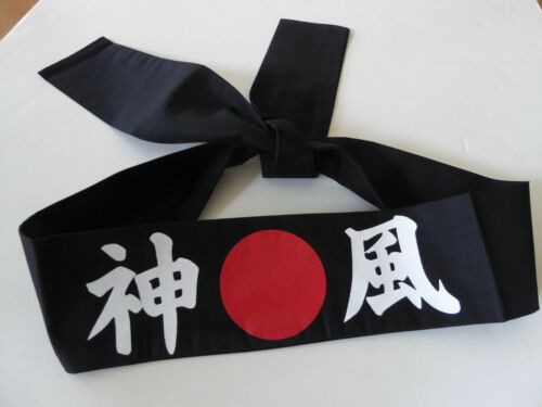 "Hachimaki Headband Martial Arts Sports /""KAMIKAZE/"" Divine Wind Black //Made Japan"