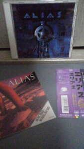 ALIAS-s-t-CD-JAPAN-1ST-PRESS-w-OBI-TOCP-6444-Freddy-Curci-Jeff-Paris-s5615
