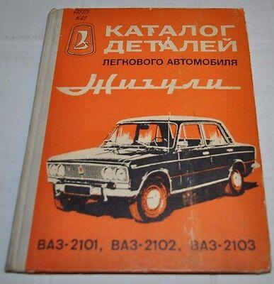 Lada VAZ 2101 2102 2103 Parts Catalog Manual Russian Soviet USSR
