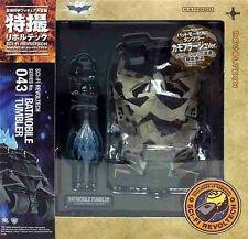 MISB in USA - Kaiyodo Revoltech Sci-Fi 043 Batmobile Tumbler Camouflage Batman