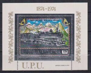 S456. Guinea Republic - MNH - Transport - Trains - Silver