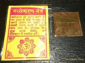 SRI-VASHIKARAN-YANTRA-YANTRAM-POCKET-POWERFUL-CHAKRA-ENERGIZED-BLESSED-OM