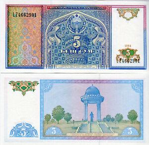 Boy-Uzbekistan-5-Sum-Banknote-1994-P-75-Cash-FRESH-UNC