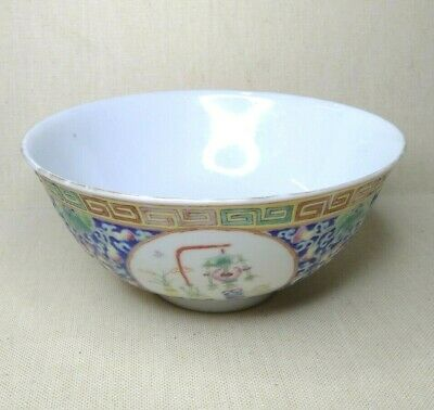 100% QualitäT Vintage Chinese Porcelain Bowl, 20th Century. There Stamped.