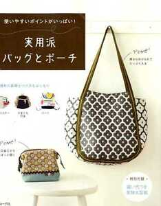 Practical-Everyday-Bags-Japanese-Craft-Book-SP3