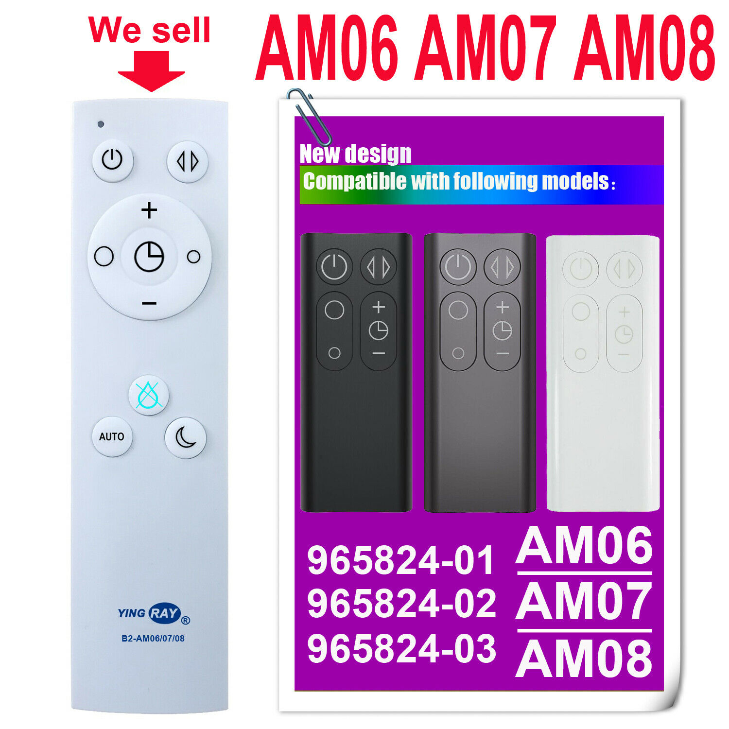 For Pyle Model: PT980AUH Replacement Remote Control