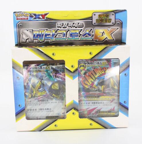 Pokemon Trading Card GameEx Special Set 3Korean