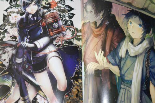 Ranbu Online Anthology Uijin Touken JAPAN Token