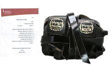 High Quality Tefillin Jewish Kosher Tefilin Dakkot Tfillin Phylacteries Sefaradi