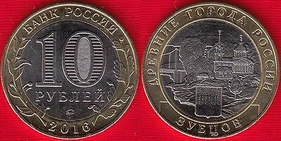 RUSSIA 10 ROUBLES 2016 AMUR REGION BIMETAL BIMETALLIC COIN